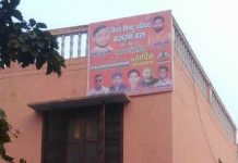 The hoarding featuring Bajrang Dal leader Yogesh Raj | By special arrangement
