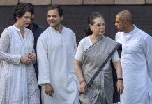 Priyanka Vadra, Congress President Rahul Gandhi, UPA chairperson Sonia Gandhi and Robert Vadra