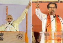 File image of Prime Minister Narendra Modi and Shiv Sena chief Uddhav Thackeray