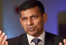File photo of Raghuram Rajan