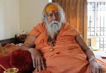 File image of Swami Swaroopanand Saraswati | Twitter