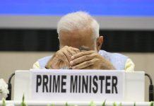 Prime MInister Narendra Modi| Pra