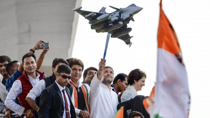Congress has no issues with Rafale jet, problem is with how 'contract was signed'