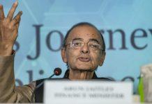 File photo of finance minister Arun Jaitley | Vijay Verma/PTI