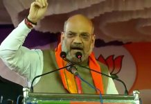 BJP national president Amit Shah at the rally in Rajahmundry | @BJP4India/TwitterBJP national president Amit Shah at the rally in Rajahmundry | @BJP4India/Twitter