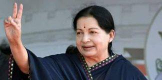 File photo of Jayalalithaa | Facebook
