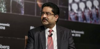 File photo of Kumar Mangalam Birla, chairman of Aditya Birla Group