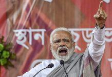 PM Narendra Modi at the Save Democracy rally in Jalpaiguri district of West Bengal | Swapan Mahapatra/PTI