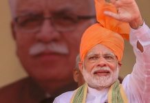 File image of Prime Minister Narendra Modi during a public meeting