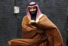 File photo of Mohammed bin Salman, Saudi Arabia's crown prince