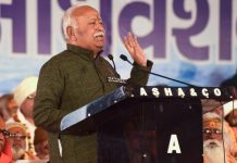 RSS chief Mohan Bhagwat addresses saints and seers at VHP's Dharm Sansad during Kumbh Mela 2019 | PTI