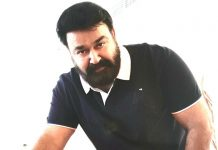 File image of Mohanlal   @Mohanlal/Twitter