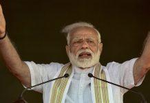 PM Narendra Modi addresses a BJP rally in Tiruppur, Tamil Nadu