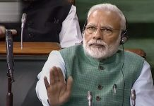PM Narendra Modi cheers as Piyush Goyal presents the interim Budget 2019-20 in Lok Sabha | PTI