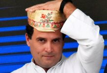 File photo of Congress president Rahul Gandhi | PTI