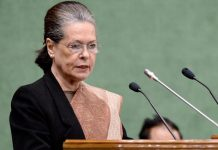 UPA Chairperson Sonia Gandhi, addresses the joint meeting of the Lok Sabha & Rajya Sabha Congress Parliamentary Party in Parliament | @INCIndia/Twitter