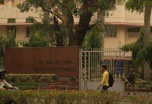 The Union Public Service Commission premises in New Delhi