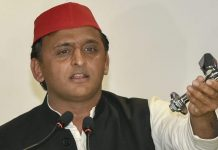 File photo of Akhilesh Yadav