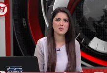 Samaa TV's anchor Kiran Naz