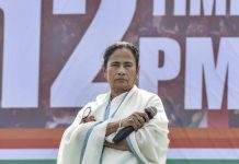 West Bengal Chief Minster Mamata Banerjee at the TMC protest in Kolkata