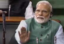 PM Narendra Modi cheers as Finance Minister Piyush Goyal presents the interim Budget 2019-20 | PTI