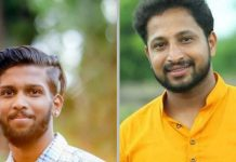 Kripeesh and Sharath, Members of IYV | IYC Twitter