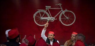 File photo of Samajwadi Party chief Akhilesh Yadav