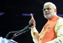 File photo of PM Narendra Modi at Madison Square Gardens in 2014 | @PIB_India/Twitter