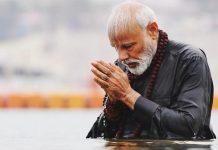 File photo of PM Modi taking a dip at the Sangam in Prayagraj during the Kumbh Mela   narendramodi/Instagram