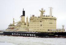 Russia's nuclear ice breaker