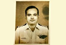 Captain Mohan Narayan Rao Samant