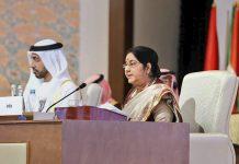 File photo of Sushma Swaraj at the Organisation of Islamic Cooperation meet in Abu Dhabi | PTI