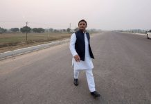 File photo of Akhilesh Yadav