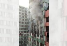 Fire at the CGO complex