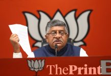 Union minister Ravi Shankar Prasad at a press conference in New Delhi on Thursday