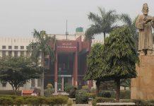 Jamia Millia Islamia main campus