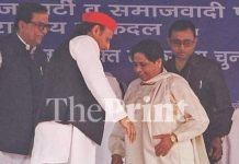 SP chief Akhilesh Yadav (left) greets BSP president Mayawati (right) | Praveen Jain | ThePrint