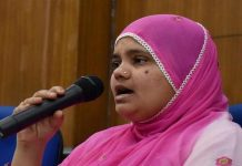 File photo of Bilkis Bano | PTI