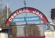 Srinagar Central jai   Azaan Javaid/ThePrint