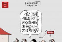 Kirtish Bhatt | BBC News Hindi