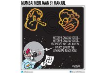 Manjul | Firstpost