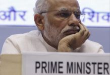File photo of PM Narendra Modi | Getty Images