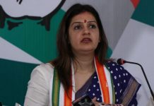 Congress spokesperson Priyanka Chaturvedi