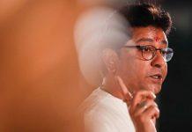 File photo of Raj Thackeray | Facebook | MaharashtraNavnirmanSenaAdhikrutPage