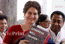 Congress general secretary Priyanka Gandhi at the launch   Praveen Jain/ThePrint