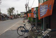 Trinamool Congress and Bharatiya Janata Party flags on display in Cooch Behar   Moushumi Das Gupta/ThePrint