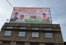 A Congress hoarding in Silchar | Ruhi Tewari/ThePrint