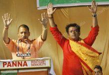 UP Gorakhpur candidate Ravi Kishan with CM Adityanath