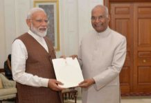 President Ram Nath Kovind today appointed Narendra Modi to the office of Prime Minister of India