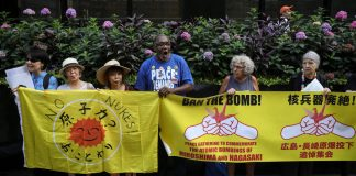 Marking the 73rd anniversary of atomic bombing of Japan
